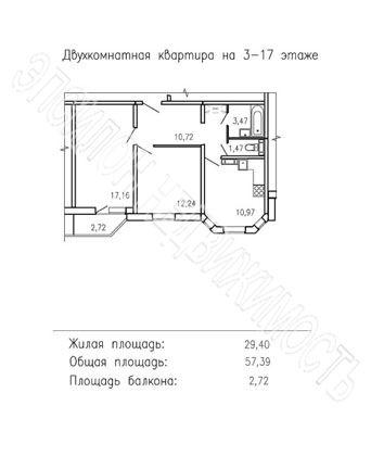 Продам 2-комнатную квартиру в городе Курск, на улице Победы пр-т, 28а, 3-этаж 17-этажного Панель дома, площадь: 57.39/29.4/10.97 м2