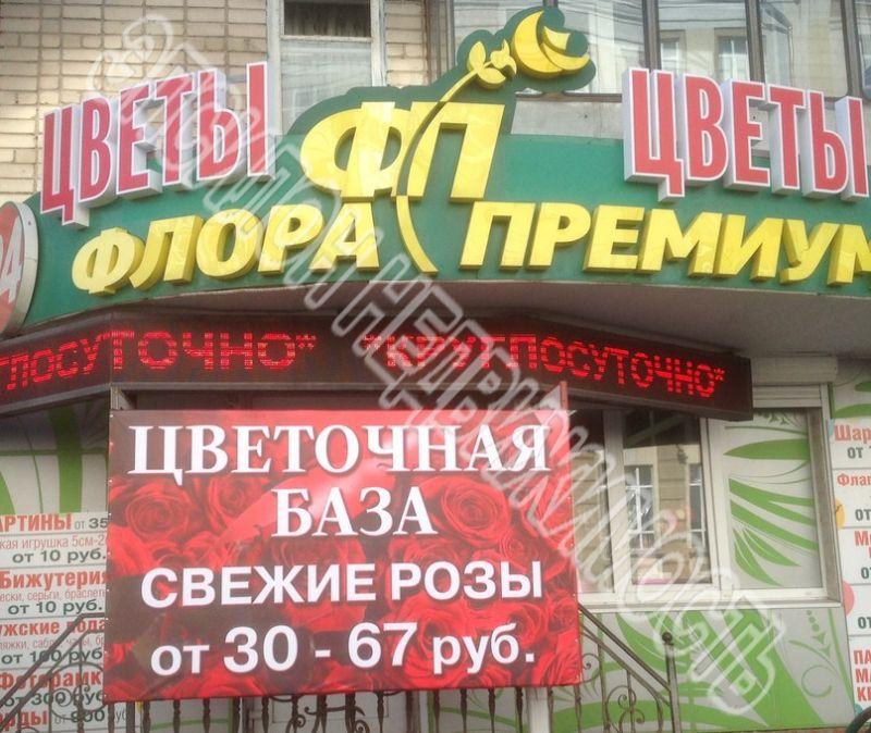 Курск, ул.Радищева, 1-этаж 5-этажного здания