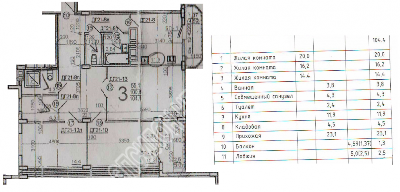 Продам 3-комнатную квартиру в городе Курск, на улице Гайдара, 26а, 3-этаж 10-этажного Монолит дома, площадь: 102.7/50.6/11.9 м2