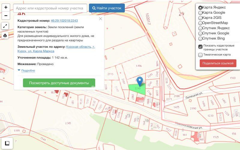 Курск, ул.Новомосковская, площадь: 1140  м2, участок: 11.4 соток.