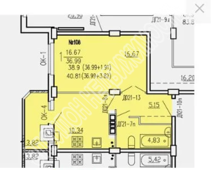 Продам 1-комнатную квартиру в городе Курск, на улице Агрегатная 2-я, 57, 3-этаж 10-этажного Кирпич дома, площадь: 40.81/16.7/10.34 м2