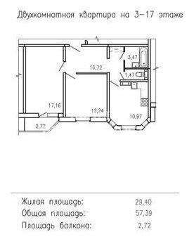 Продам 2-комнатную квартиру в городе Курск, на улице В. Клыкова пр-т, 63, 11-этаж 17-этажного Панель дома, площадь: 57.39/29.4/10.97 м2