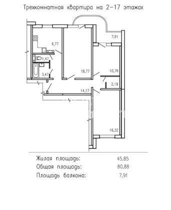 Продам 3-комнатную квартиру в городе Курск, на улице А. Дериглазова пр-т, 13, 2-этаж 17-этажного Панель дома, площадь: 80.87/45.85/9.77 м2